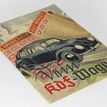 Kdf Wagen 1938 Sales Brochure VW Beetle Split Window German Volkswagen
