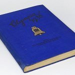 German Winter Olympics Olympiad 1936 Olympia Book w/175 photo Garmisch