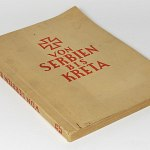 Serbia to Crete Greece WW2 12th Army Balkan Campaign Book /w photos